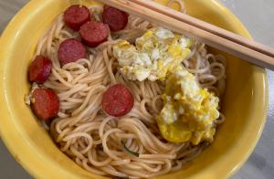 Onion Oil Noodles